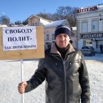 В Торжке задержали участников одиночных пикетов