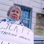 Оппозиционерка Татьяна Джинчвеладзе задержана на одиночном пикете в Твери, ей может грозить крупный штраф. Насколько это законно?