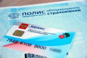 В России решили отменить ОМС?