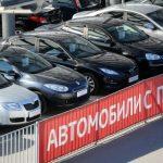 С 1 мая меняются правила купли-продажи подержанных авто