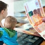В России будет введён новый порядок выплаты пособий на дошкольников. Кому откажут в выплатах?