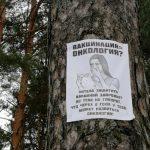 Фейковые листовки о коронавирусе перекочевали с подъездов на деревья