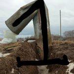 «Кол» за работу главе: в Оленинском округе рухнувшая водонапорная башня приняла форму единицы, жители восприняли это как знак свыше