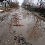 Кимры:  грязь на улице Героя. Фоторепортаж от наших читателей