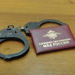 В Твери задержаны начальник Московского отдела полиции и его коллега