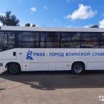 В Ржеве распродают городские автобусы, купленные год назад