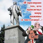«Я презираю тех, кто присягнул миру наживы и чистогана!» Ветеран, узник фашистского концлагеря встал на защиту памятника Ленину в Ржеве