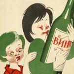 В Роспотребнадзоре опровергли фейки о запрете продажи алкоголя в майские праздники