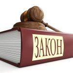 С начала мая в России вступают в силу новые законы, меняющие жизнь граждан