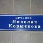 Депутаты переименовали, а предприниматели «расхлебывают»