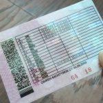 В Бежецке будут судить сотрудников автошколы пытавшихся «продать» права местному жителю