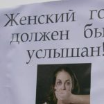Многодетные мамы планировали провести митинг в Твери, но администрация и полиция испугались женщин?