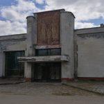 В 2020 году в Тверской области отремонтировали всего 6 домов культуры. Продолжаем анализировать реализацию нацпроектов в регионе