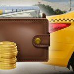 Из-за жары и вируса в Твери выросли цены на такси