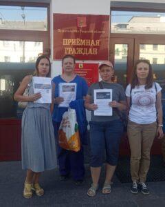 В Твери прошла акция против принудительной вакцинации