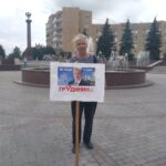 В Тверской области начались пикеты в поддержку Павла Грудинина