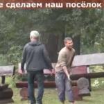Скамейки для жителей: в посёлке Новозавидовский коммунисты продолжают благоустройство парка Победы