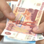 Сколько фальшивых денег выявлено на территории Тверской области?