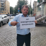 Примерно 25 процентов педагогов в Тверской области остаются непривитыми