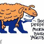 Зачем кандидаты от «Единой России» в Удомле скрывают партийную принадлежность?