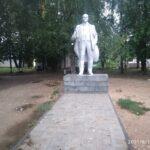 Калязинская власть принизила Ленина