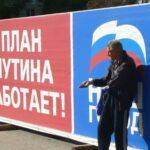 Бедные в Тверской области: сколько их и как они выживают?