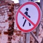 Росимущество в Тверской области сообщает о планах спасения архитектурного памятника в Калининском районе