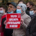 Роскомнадзор грозит заблокировать центральный сайт КПРФ за анонс акции против фальсификации выборов