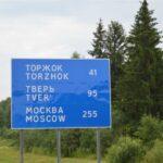 По сравнению с москвичами жители регионов – люди второго сорта?