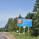 Борщевичный рай: аномалии голосования Кимрского района
