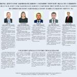 Кто вредит Олегу Лебедеву?