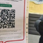 С 28 октября в Тверской области ужесточаются меры противодействия распространению коронавируса. Официально вводятся QR-коды