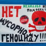 В Нелидово прошёл митинг против мусорного полигона. На очереди Вышний Волочёк?