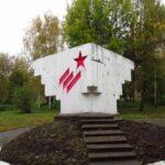В Ржеве уничтожается память о героях Великой Отечественной войны?